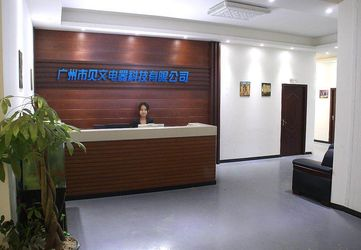Guangzhou Bevan Electrical Appliances & Technology Co Ltd